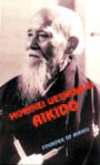 1mu_-_founder_of_aikido.jpg