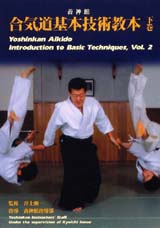 1inoue_-_yoshinkan_aikido_instruction_2.jpg