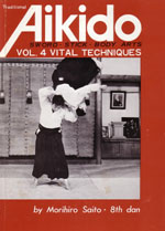 1saito_-_traditional_aikido_book_4.jpg