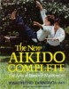1yamada_-_the_new_aikido_complete.jpg